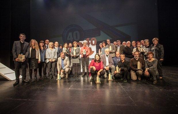 Los Premis de Reconeixement Cultural se celebran cada dos años.