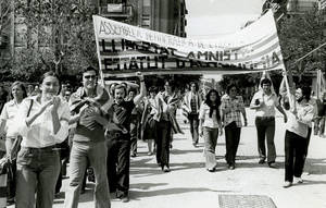 ERC, la CUP i Podem escenificaran a Sant Boi l�esperit social de la Diada Nacional de 1976