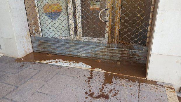 La sede de Ciudadanos de L'Hospitalet recibe un nuevo ataque y ya van doce en tres años