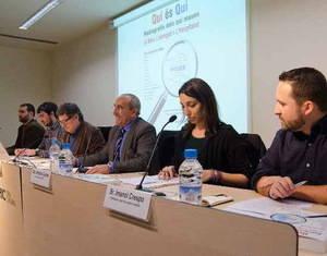 El Congrés del Baix Llobregat i el pati del darrere