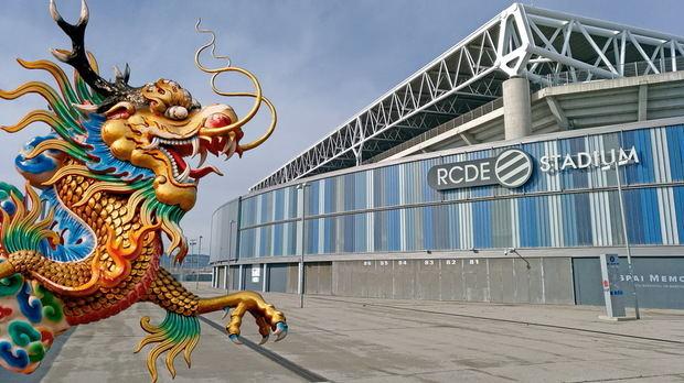 El estadio del RCD Espanyol, institución de la comarca controlada por el empresario chino Chen Yansheng.