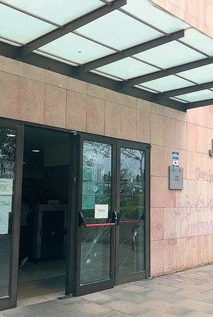 Los juzgados de Gavà, atacados a principios de mayo con pintadas firmadas por Arran y cristales rotos.