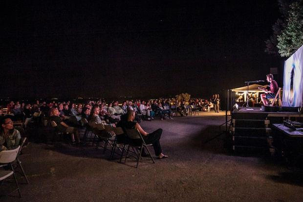 Un concierto en la Terraza del Gong.