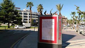 Muestra de uno de los plafones con relatos literarios | Sant Andreu de la Barca
