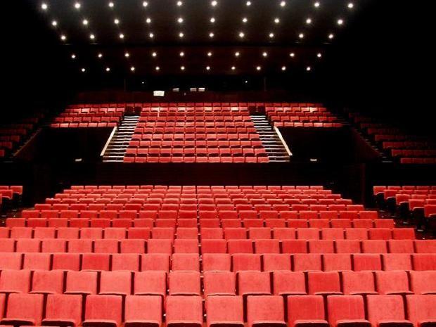 Una de las salas del teatro Atrium de Viladecans.