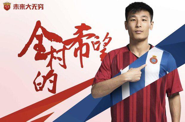 El Espanyol ficha a la estrella del fútbol chino Wu Lei